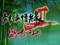 剑侠情缘网络版2